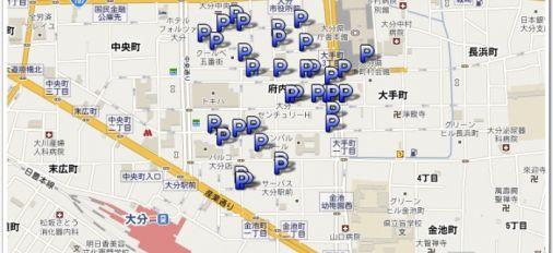 大分市駅前府内町の駐車場マップ