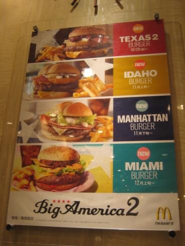 Big-America-2