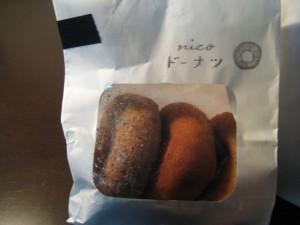 nicodonuts plain cinnamon sesame-milk