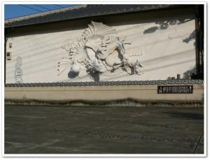 「龍」大分市松岡にある鏝絵