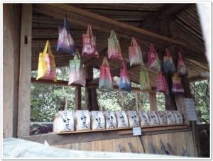 染め袋と竹炭