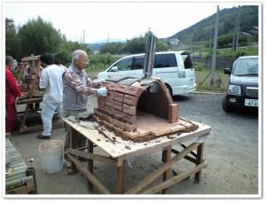 かまぼこ型のピザ窯づくり