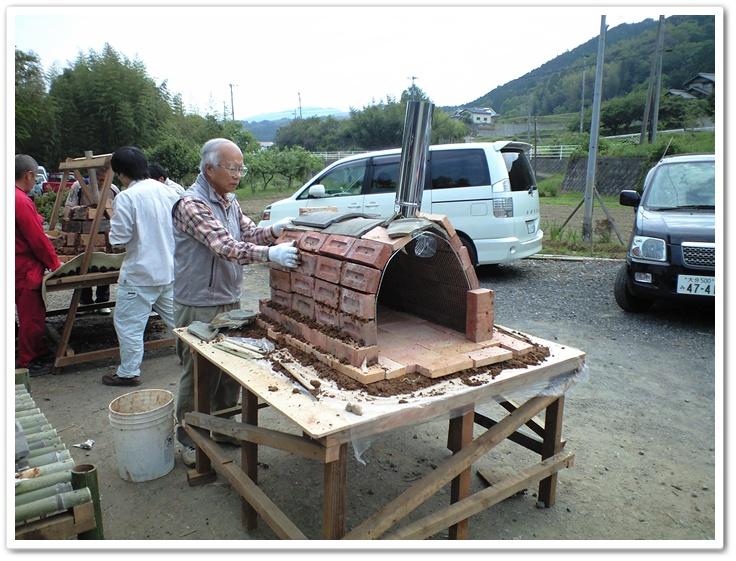作り ピザ 窯