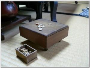 昔のミニ将棋盤