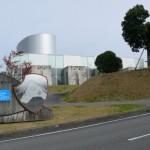 九重町文化センター