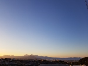 Sun Set Oita City