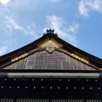 2019 Kyoto Gosho